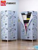 簡易小衣櫃簡約現代經濟型組裝省空間單人宿舍臥室出租房用的衣櫥QM『艾麗花園』