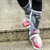 高筒防水防雨鞋套男女雨靴防滑加厚戶外防護用品非一次性雨鞋套 童趣屋