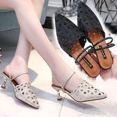 高跟拖鞋 鏤空尖頭細跟高跟鞋兩穿穆勒涼鞋懶人外穿貓跟涼拖鞋女   草莓妞妞