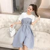 假兩件洋裝夏季2020新款韓版冷淡風連身裙女中長款假兩件極簡收腰系帶襯衣裙 小天使