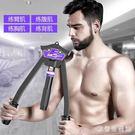 臂力器 健身器材家用臂力器40kg臂力棒50公斤60可調節速臂器訓練胸肌臂肌 CP3083【歐爸生活館】
