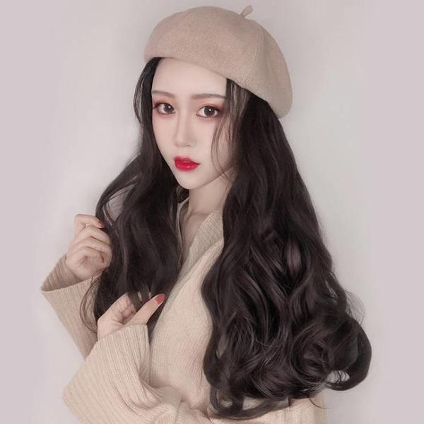 假髮女長髮網紅秋冬貝雷帽子假髮一體女時尚長捲髮大波浪全頭套式  Cocoa