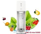 氣泡水機 蘇打水機氣泡水機自制飲料碳酸汽水氣泡機奶茶店商用家用JD雙十二