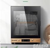 消毒櫃台式消毒櫃家用小型立式迷你高溫碗櫃220V