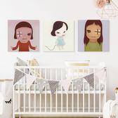 裝飾畫兒童房臥室房間牆壁掛畫幼兒園壁畫無框畫 igo 黛尼時尚精品