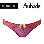 Aubade-藝術之吻M-L蕾絲三角褲(桃紅)Y6