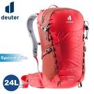 【Deuter 德國 SPEED LITE 24L 超輕量旅遊背包《紅》】3410421/輕量登山包/自行車背包/攻頂包