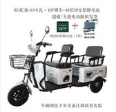 電動三輪車新款家用成人接送孩子代步車殘疾車載貨三輪電瓶車  酷男精品館