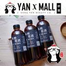 木酢原液無稀釋 1公升【妍選】