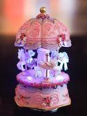 水晶球 髮光旋轉木馬音樂盒音樂盒擺件天空之城創意生日禮物送女生兒童 伊蘿鞋包