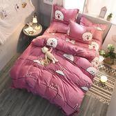 法萊絨四件套珊瑚絨被套床單法蘭絨床上用品冬毛學生宿舍 滿899元八九折爆殺