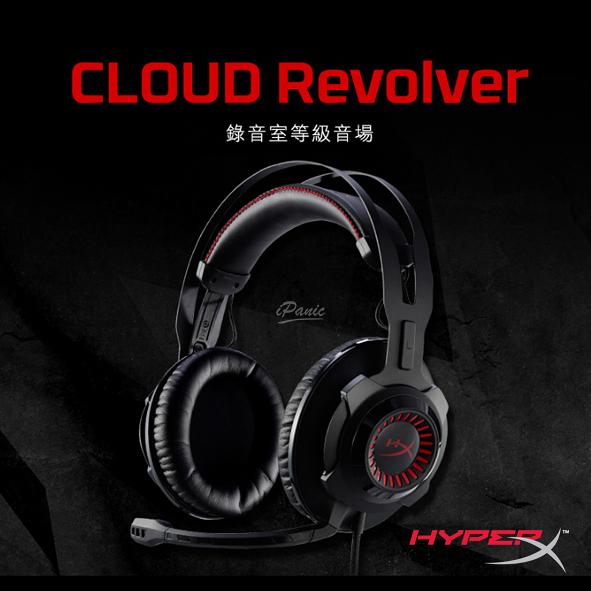 HyperX Cloud Revolver 電競耳麥 HX-HSCR-GM