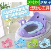 坐便器 全新加大號兒童坐便器馬桶圈寶寶坐便圈小孩馬桶蓋墊嬰幼兒座便器