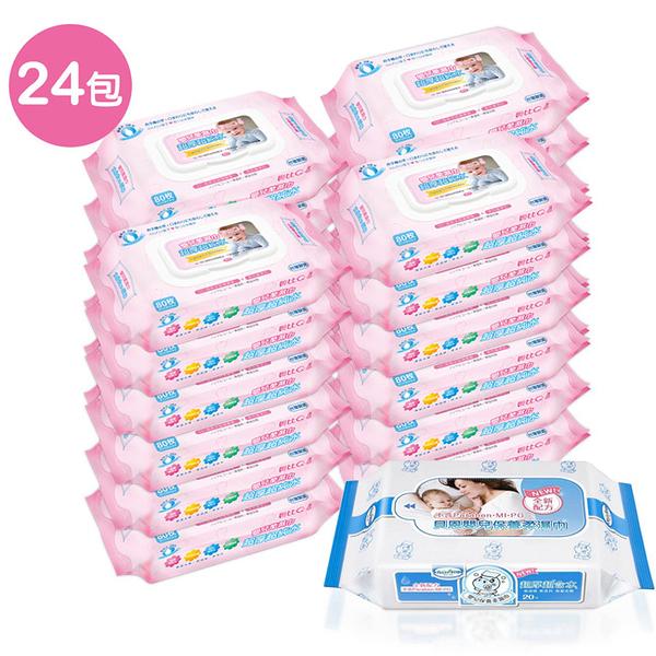 【奇買親子購物網】貝比Q EDI超厚超純水柔濕巾量販特價組(箱)+貝恩 NEW嬰兒保養柔濕巾/20抽