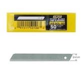 OLFA   AB-SOL-50   小型美工刀片 (50片裝) / 盒