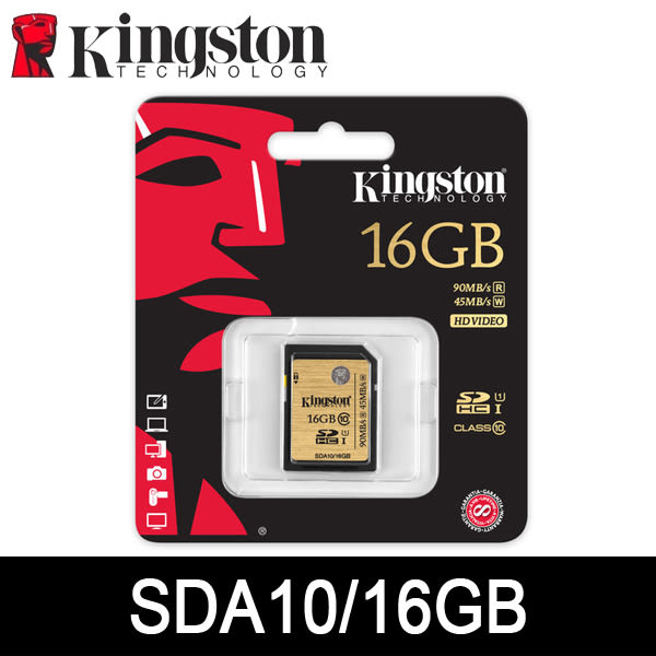 限量 Kingston 金士頓 SDHC 16G C10 UHS-I 相機 大卡 高速90/45MB 記憶卡 (SDA10/16GB)