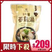 【限宅配】韓國名品 傳統蔘雞湯 1包入 (1kg) 人蔘雞湯【BG Shop】