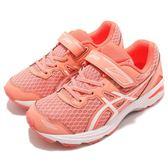 Asics 慢跑鞋 GT-1000 5 PS 橘 白 魔鬼氈 低筒 運動鞋 童鞋 中童鞋【PUMP306】 C620N7601
