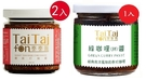 【泰泰風】打拋醬2罐、綠咖哩拌醬1罐(3...