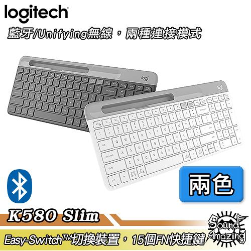 羅技 K580 Slim 多工藍牙無線鍵盤 支援Unifying/藍牙連接 可在多種裝置上使用【Sound Amazing】