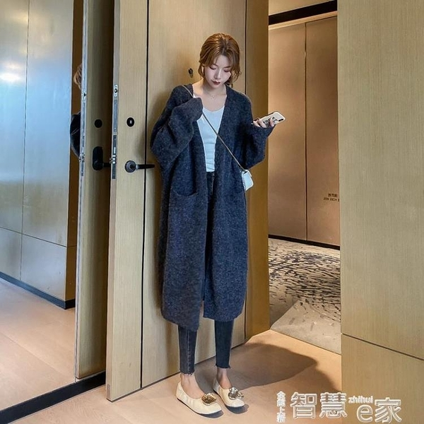 針織外套 2021新款毛衣外套女韓版寬鬆慵懶風中長款針織開衫秋冬季加厚外穿 智慧e家