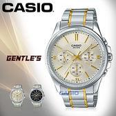 CASIO 卡西歐 手錶專賣店 MTP-1375SG-9A 男錶 不鏽鋼錶帶  防水 金離子鍍金帶 一觸式3倍扣