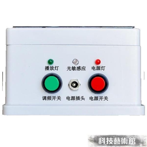 驅鳥器 QY201超聲波智慧變頻驅鳥器室內無聲 交換禮物
