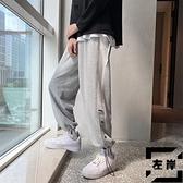 衛褲男秋季潮流大碼褲子寬鬆寬褲抽繩束腳休閒褲【左岸男裝】