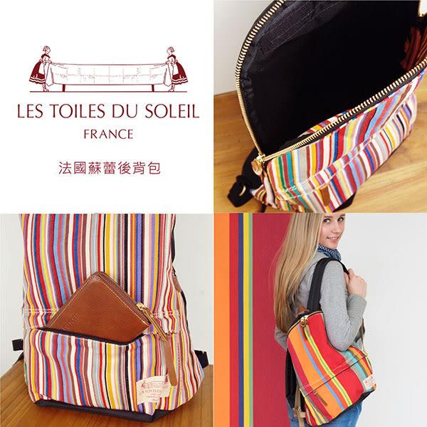 LES TOILES DU SOLEIL法國蘇蕾包-經典後背包-畫家 DA SILVA