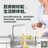 垃圾處理器愛適易 垃圾處理器 廚房家用廚余食物粉碎機 全自動 進口E100Red igo摩可美家