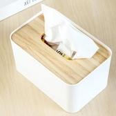 【實木蓋衛生紙盒LA521 】NO135 面紙盒紙巾盒抽取式衛生紙盒【八八八】e 網購