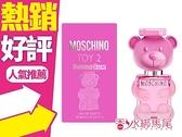 ◐香水綁馬尾◐ MOSCHINO 泡泡熊女性淡香水 50ml
