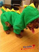 寵物用品可愛爆萌寵物恐龍衣泰迪狗衣服秋冬裝寵物棉衣狗變身四腳衣