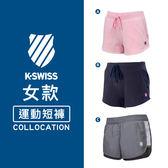 K-SWISS Logo Sweatshorts 運動休閒短褲-女款