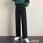 寬褲 加絨褲女外穿寬鬆直筒衛褲加厚運動褲子秋冬季女褲新款休閒闊腿褲 新年特惠