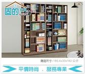 《固的家具GOOD》511-5-AJ 奧蘿拉雙色6尺開放式書櫃/全組【雙北市含搬運組裝】