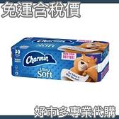 【免運費】【好市多專業代購】Charmin 超柔捲筒衛生紙 214張 X 30卷
