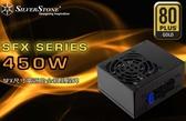 [地瓜球@] 銀欣 SilverStone ST45SF-G 450W SFX 全模組 電源供應器~80PLUS 金牌