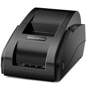 全自動接單藍芽真人語音打印機熱敏票據58mm小型便攜式打印機【全館免運】