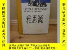 二手書博民逛書店【罕見】1925年出版】《小海狗》Marcia Lane Fos