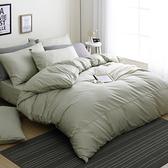 DON極簡生活加大四件式200織精梳純棉被套床包組森林綠