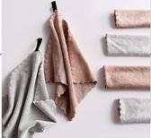 【2條裝】毛巾加厚掛式擦手小方巾洗臉比純棉吸水【極簡生活館】