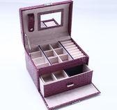 飾品盒 多層 抽屜 皮 手提 攜帶式 飾品盒 首飾盒【DSP01113】 icoca  01/18