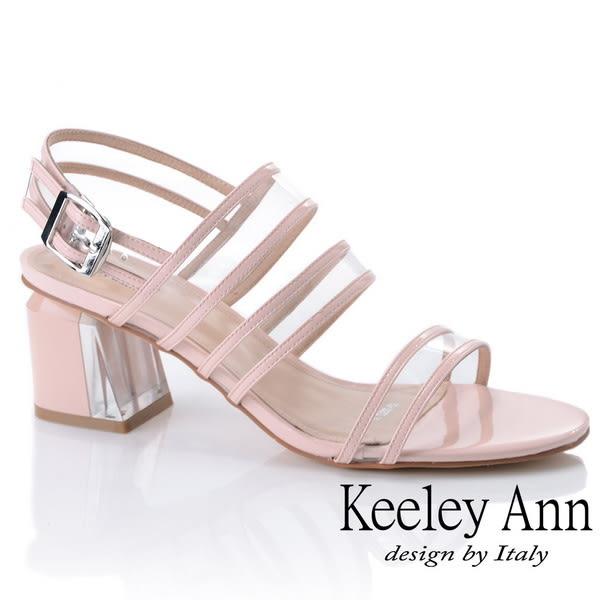 ★2019春夏★Keeley Ann時尚膠片 透視三條帶方跟涼鞋(粉紅色) -Ann系列