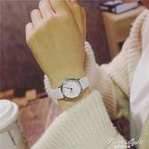 情侶手錶白色小清新百搭時尚流復古 果果輕時尚NMS