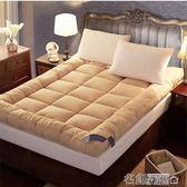 床墊 加厚羽絨棉床墊10cm酒店榻榻米床褥護墊褥子可折疊墊被1.8m床1.5 名創家居DF