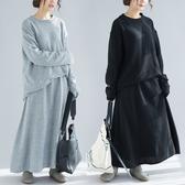 洋氣大碼女裝微胖mm毛衣套裙兩件套裝正韓秋冬時尚減齡針織衫顯瘦