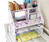 億家達筆記本電腦桌床上用書桌懶人桌小桌子大學生宿舍簡約學習桌WZ2476 【極致男人】