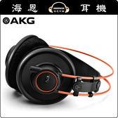 【海恩數位】AKG K712 PRO 耳罩式耳機 可換升級線 台灣總代理公司貨保固 (接受預訂)