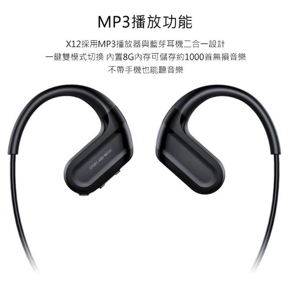 【妃航/免運】OVEVO X12 運動版 無線/藍芽/藍牙/5.0 IPX8 防水/降噪 後頸式/頸掛型/入耳式 耳機
